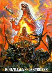 Годзилла против Разрушителя, 1995