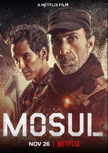 Мосул, 2019
