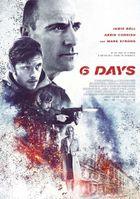 6 дней
