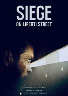 Осада на улице Липерти, 2019