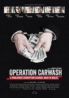 Операция «Автомойка»: Бразильский коррупционный скандал, прогремевший на весь мир