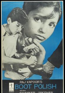 Чистильщики обуви, 1954