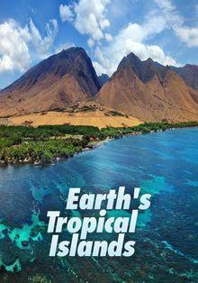 Тропические островки Земли, 2020