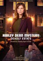 Расследование Хейли Дин: смертельное наследство