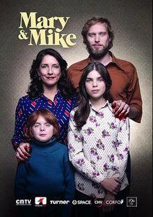 Мэри и Майк, 2018