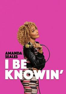 Аманда Силс: Я буду знать, 2019