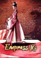 Императрица Ки
