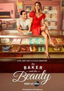 Пекарь и красавица, 2020