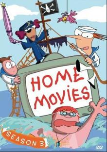 Домашнее видео, 1999