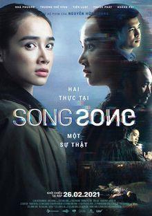 Песня, 2021