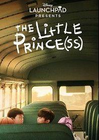 Маленький принц, 2021