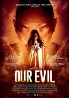 Наше зло