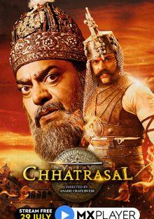 Чхатрасал, 2021