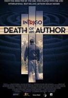 Интриго: Смерть автора