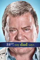 Бред, который несет мой отец