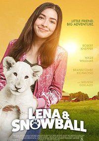 Лена и белый тигр, 2021