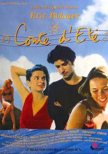 Летняя сказка, 1996