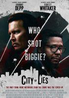 Город лжи