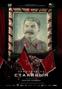 Прощание со Сталиным, 2019