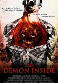 Внутренний демон, 2017