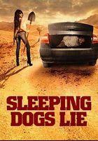 Не буди спящего пса