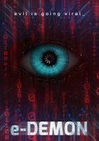 Электронный демон