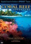 IMAX: Приключения на Коралловом рифе