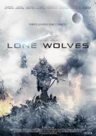 Одинокие волки