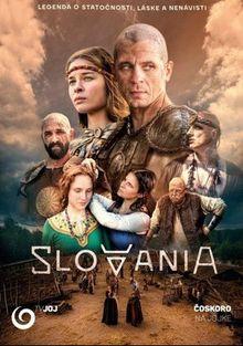 Славяне, 2021