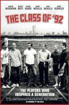 Поколение 92