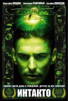 Интакто, 2001