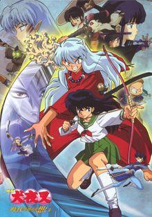 Инуяся, 2001