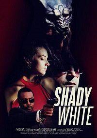 Шейди Уайт, 2019