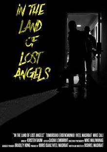 В стране потерянных ангелов, 2019