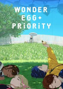Приоритет чудо-яйца, 2021