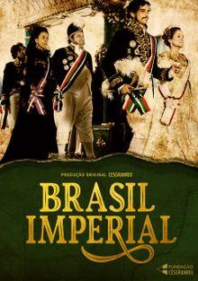 Бразильская империя, 2020