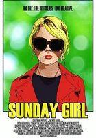 Девушка-воскресенье