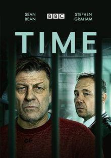 Время, 2021