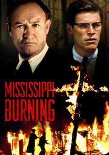 Миссисипи в огне, 1988