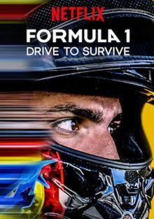 Формула 1: Гонять, чтобы выживать, 2019
