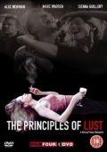 Принципы похоти, 2003