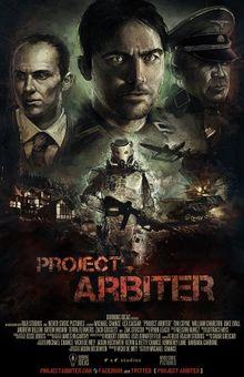 Проект Арбитр, 2013