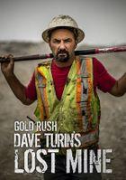 Золотая лихорадка: Заброшенный прииск Дэйва Турина
