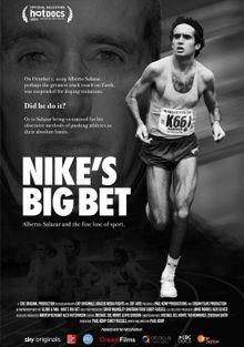 Большая ставка Nike, 2021