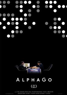 АльфаГо, 2017