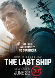 Последний корабль, 2014