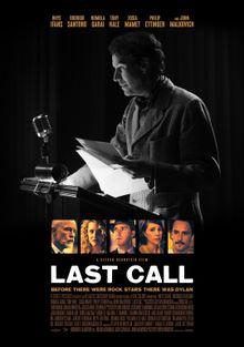 Последний звонок, 2017
