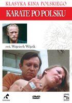 Карате «по-польски»