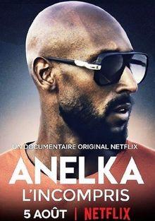 Анелька, 2020
