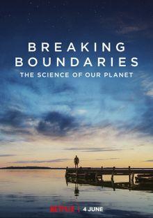Разрушая границы: Научный взгляд на нашу планету, 2021